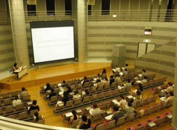 2021-22秋冬 FTF 雑貨スタイリングセミナーのお知らせ
